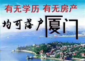 凤山学府多个店面出租位置佳120-200每平