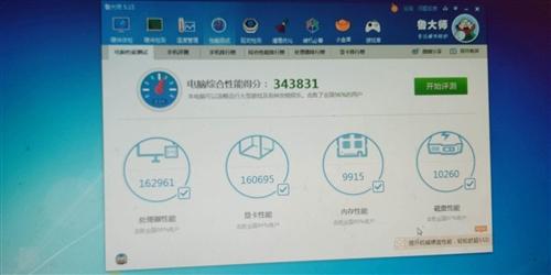 出自用主机配件全部天猫狗东盒装 非2手工包货 配置~CPU:R5 1600 主板:华硕B350F ...