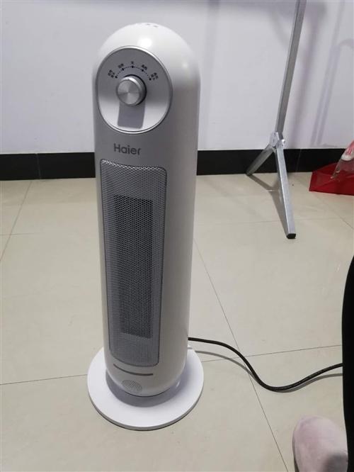 本人有一台新的海尔暖风机,因搬家需要,现低价出售。