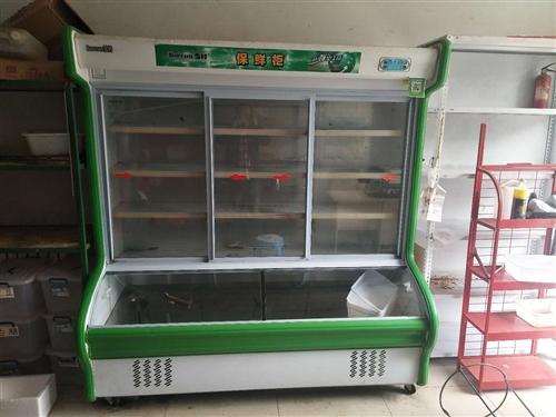 冷藏柜用了两年,九成新。有要的联系18291024067