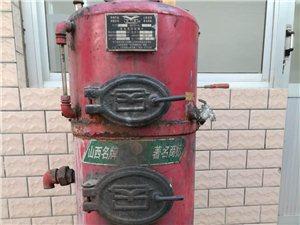 出售自家锅炉