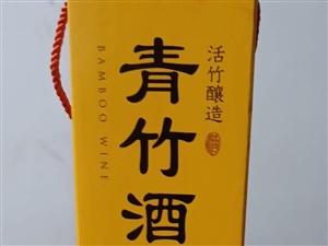 永安特�a竹筒酒