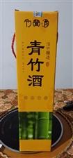 永安特产竹筒酒