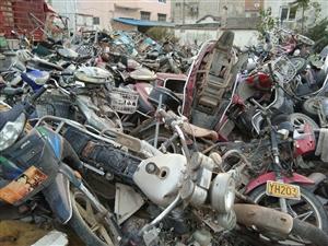 临泉县城报废汽车三轮车摩托车电瓶车上门回收电话18726533083赵恒发