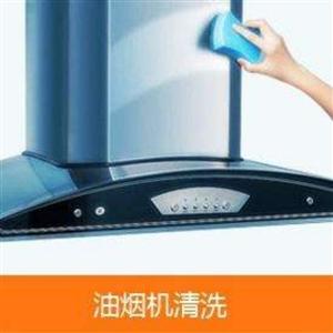 高压蒸汽清洗家电