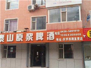 幸福B小区饭店一条街0室 0厅 0卫35000元/月
