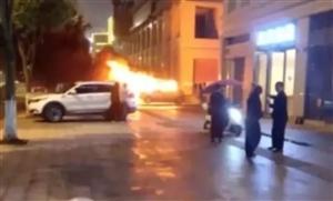 放火烧各人的车,犯不犯法?