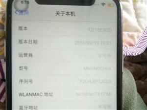 出售二手iPhone X,價格面議。