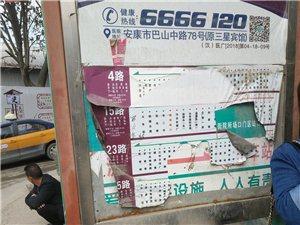 公交站牌损毁严重