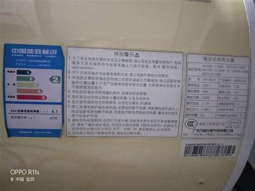 万家乐55升储水式电热水器,少有使用,现低价处理,有意者请联系,非诚勿扰。谢谢!