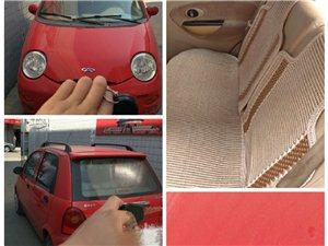 本人出售奇瑞QQ3一辆,车况良好,数显仪表盘,原车中控,四门电动车窗,一键锁车四门玻璃自动升起,适合...