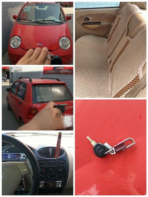 本人出售奇瑞QQ3一輛,車況良好,數顯儀表盤,原車中控,四門電動車窗,一鍵鎖車四門玻璃自動升起,適合...