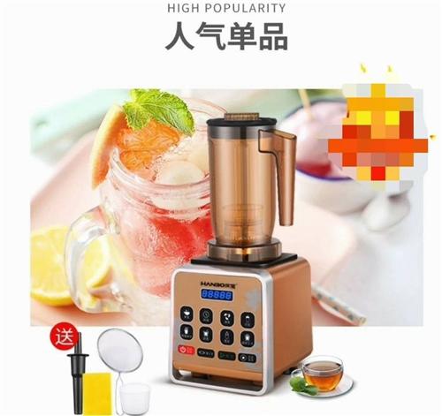 萃茶师,沙冰机,榨汁机等多功能小家电,买来一次都没用过