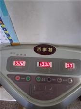 健身塑身机9成新,在家就能减掉多余脂肪达到健身塑身效果。需要朋友欢迎来电!