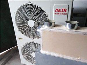 1P一5p空调家用商用都可以九成新原包货