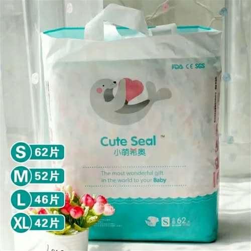 小萌希奥婴儿纸尿裤S码,代理不做了,便宜卖了!89一包,市内自取15944662820