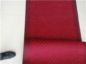防滑地毯地垫,1米宽,9.5米长,暗红色。可以当地垫或者地毯,厚实质量不错。按9米计算出卖。