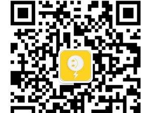 建平县二手闲置物品交易群,想进的可以+微信号123491094 要求群主邀请进去。