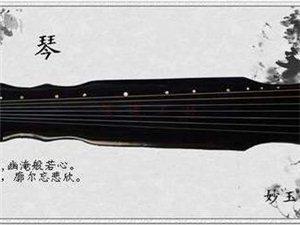 众弹琴*古琴社         天水是古琴艺术的发源地!古琴艺术亦是世...