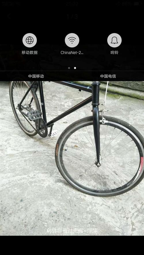 自行车,九成新,锻炼身体健康