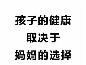 清河中医院小儿推拿诊室开诊啦!