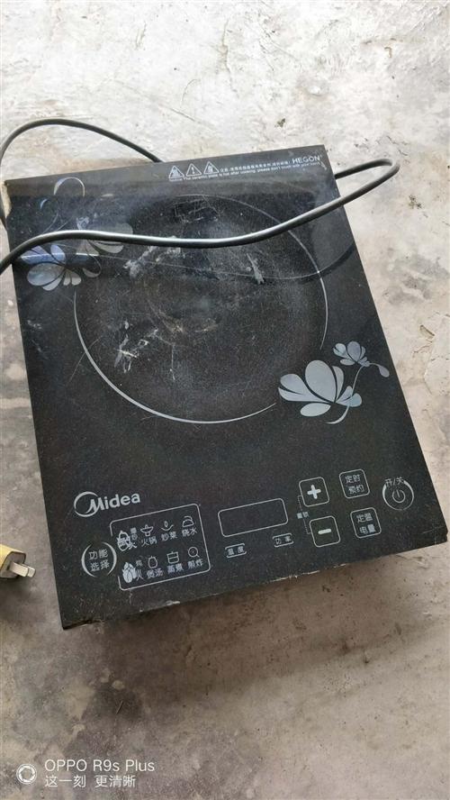 电磁炉,旧的,正常使用,价格50,地址久庆