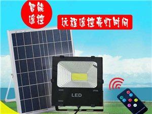 全年0電費新農村太陽能投光燈路燈上線了