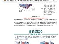 九成新虎王花式棉花糖机低价转让,原价2千多,非诚勿扰!