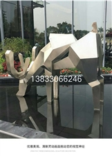 制做各种不锈钢雕塑,价格优惠。欢迎来电13833066246