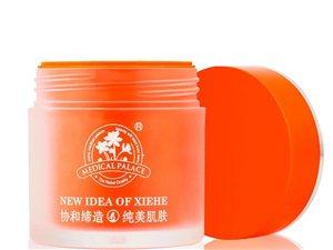 北京協和植物藥妝沙棘免洗面膜
