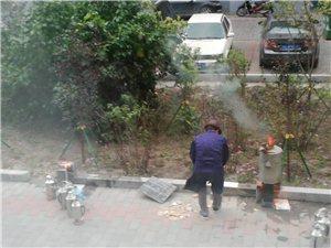 早晨起来烧快湖!影响住户健康,不利于环境卫生。请有关部门予以关注。