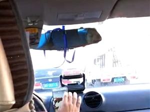不负责的出租车司机到底什么时候可以整治?