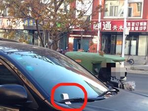 文明停车入位没有特权,一视同仁!