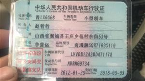 奇瑞QQ3 2012年手动挡