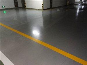 专业施工环氧地坪,环氧自流平固化化地坪