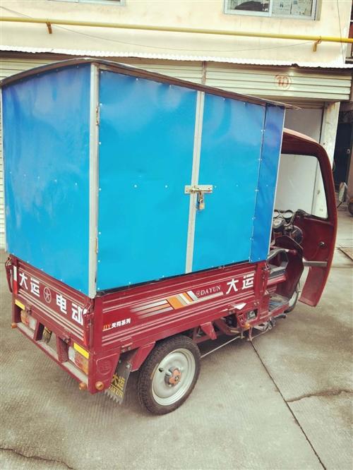 出售快递电动三轮车一辆,9.5成新,加装车厢,电池48V60A,续航60公里,三轮车在汉中,联系方式...