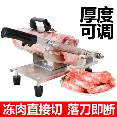 不锈钢切肉机,可切冻肉,硬质蔬菜,薄厚可调,刚买一个月,现在用不上了,低价转让