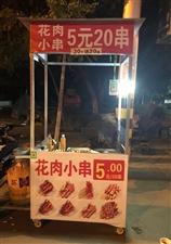 原价600  加车轮子60 订做不到一月 因天气变化太快  太冷不想熬夜了 低价出售  锅 盘子...