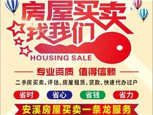 东门新村3室 2厅 2卫1500元/月