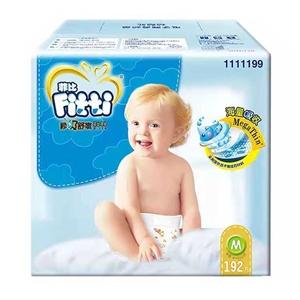 xL号男童尿不湿,做活动囤货,小孩聪明可爱一岁就不需要用了,余留120片!