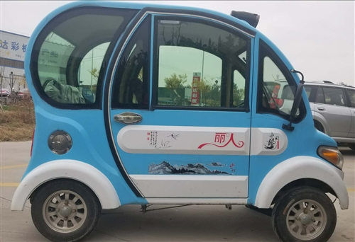 出售99崭新电动四轮车,刚刚买了两三个月,当时8千买的,现低价转让。平时上下班代步,视线开阔,可乘坐...