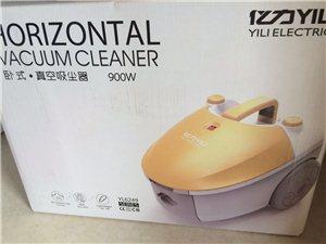 出售全新吸塵器