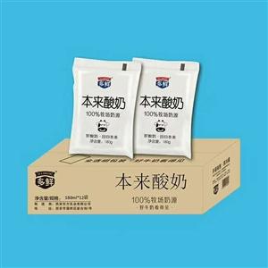 多鲜牛奶11月份聚惠70元