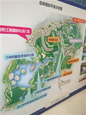领秀江南国际3室 2厅 2卫48万元