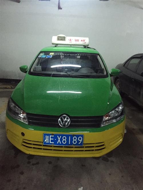 出租车副班转上