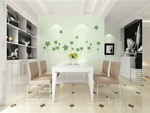室内环保装饰