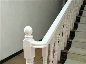 實木樓梯扶手
