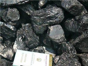 寧夏無煙煤
