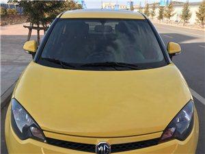 MG3 主动挡 窗户 多功用结果方向盘