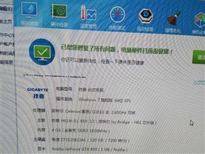 二手电脑一套,27.2寸易美逊显示器,瓜州县本地可看货,价格可协商